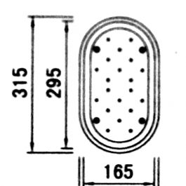 BL  INOX posuda 516